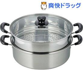 ヴェンセ IH対応ステンレス二段蒸し器 30cm VR-8183(1コ入)