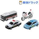 トミカ 交通安全セット(1セット)【トミカ】[ミニカー おもちゃ タカラトミー]
