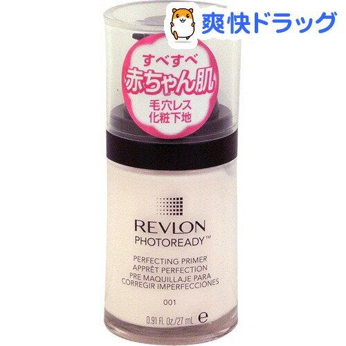 レブロン フォトレディ プライマー 01 パーフェクティング プライマー(27mL)【レブロン(REVLON)】