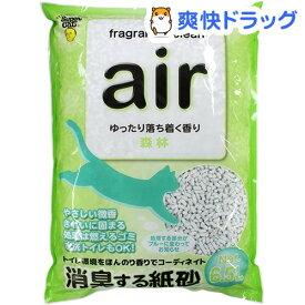 猫砂 air 消臭する紙砂 森林(6.5L)【スーパーキャット】