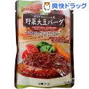 三育フーズ デミグラスソース野菜大豆バーグ(100g)