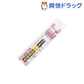ねこもて キング柄猫首輪 ミニ ゴールド(1コ入)