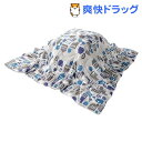 東京西川 フィンレイソン こたつ掛け布団 正方形 北欧柄 ブルー(1枚入)【西川産業】【送料無料】