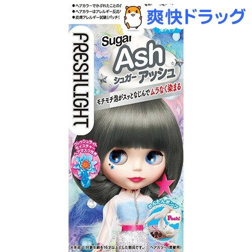 フレッシュライト 泡タイプカラー シュガーアッシュ(1セット)【フレッシュライト】