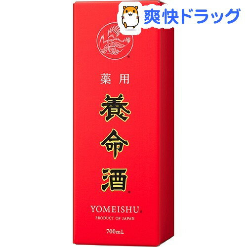 【第2類医薬品】薬用養命酒(700mL)【養命酒】