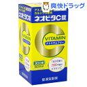【第3類医薬品】ネオビタC錠 クニヒロ(300錠入)【クニヒロ】 ランキングお取り寄せ