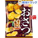 おさつスナック(57g*5袋セット)