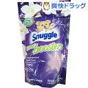 スナッグル セントブースター ラベンダージョイ(400g)