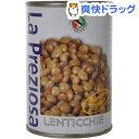 ラ・プレッツィオーサ レンズ豆(400g)【ラ・プレッツィオーサ】