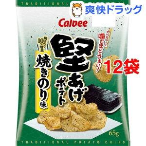 堅あげポテト 焼きのり味(65g*12袋セット)【カルビー 堅あげポテト】