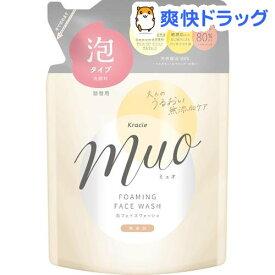 ミュオ 泡の洗顔料 詰替用(180ml)【ミュオ】