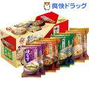 アマノフーズ 味わうおみそ汁 4種セット(8食)【アマノフーズ】[味噌汁]