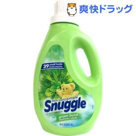 スナッグル ノンコンセントレーテッド グリーンバースト( 1.89L)【スナッグル(snuggle)】[柔軟剤]