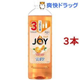 ジョイ コンパクト バレンシアオレンジの香り つめかえ用(440ml*3コセット)【ジョイ(Joy)】