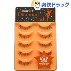 ダイヤモンドラッシュ ヌーディスウィートシリーズ ピュアeye(5ペア)【ダイヤモンドラッシュ】