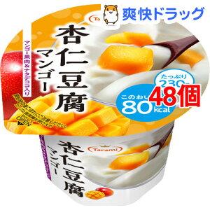 Tarami 杏仁豆腐 マンゴー 80kcal(230g*48個セット)【たらみ】
