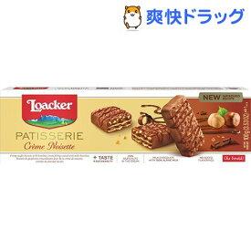 ローカー グラン パスティッチェリーア クリームノイゼッテ(100g)【ローカー(Loacker)】[チョコレート バレンタイン 義理チョコ]