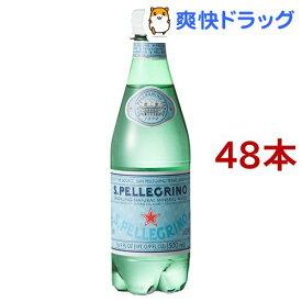 サンペレグリノ ペットボトル 炭酸水 正規輸入品(500ml*48本入)【サンペレグリノ(s.pellegrino)】