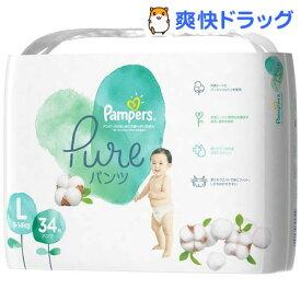 パンパース はじめての肌へのいちばん Pure L パンツ(34枚)【パンパース】[おむつ トイレ ケアグッズ オムツ]
