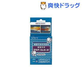 【動物用医薬品】エルバージュエース(0.5g*4包)