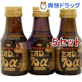 【第3類医薬品】ミオDコーワ70α(70ml*3本入*5セット)【ミオDコーワ】