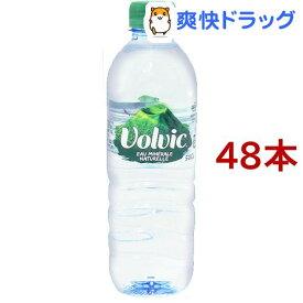 ボルヴィック(500ml*24本入*2コセット)【ボルビック(Volvic)】