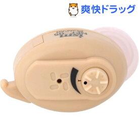 【非課税】ニコン・エシロール 耳あな型補聴器 NEF-05(1個)