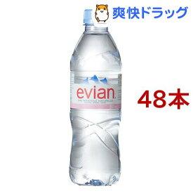 エビアン(500ml*24本入*2コセット)【エビアン(evian)】