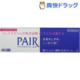 【第2類医薬品】ペア アクネクリームW(セルフメディケーション税制対象)(24g)【ペア】