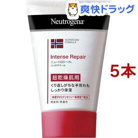 ニュートロジーナ インテンスリペア ハンドクリーム 超乾燥肌用 無香料(50g*5本セット)【Neutrogena(ニュートロジーナ)】