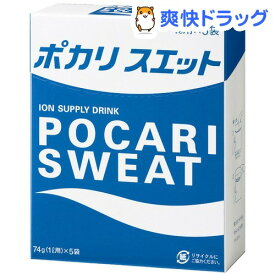 ポカリスエットパウダー(粉末) 1L用(74g*5袋入)【ポカリスエット】