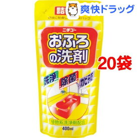 ニチゴー おふろの洗剤 詰替(400ml*20袋セット)