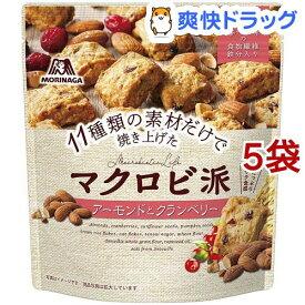 森永 マクロビ派 アーモンドとクランベリー(100g*5袋セット)【森永製菓】