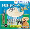 いなば 犬用ちゅーる とり軟骨入り とりささみ チキンミックス味(14g*20本入)【zaiko20_7】【d_ciao】【ちゅ〜る】