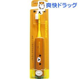ハピカ ミニマム 電動付ハブラシ リラックマハピカ リラックマ DBK-5R(RK)(1本入)【ハピカ】