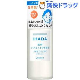 イハダ 薬用ローション とてもしっとり(180ml)【イハダ】