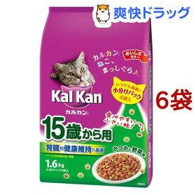 カルカン ドライ かつおと野菜味 15歳から用(1.6kg*6袋)【dalc_kalkan】【m3ad】【カルカン(kal kan)】[キャットフード]
