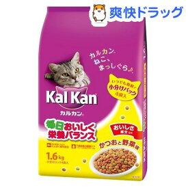 カルカン ドライ かつおと野菜味(1.6kg)【dalc_kalkan】【m3ad】【カルカン(kal kan)】[キャットフード]