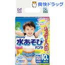 ムーニー 水あそびパンツ 男の子 ビッグ 12〜22kg 2020年デザイン(10枚入)【ムーニー】