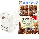 森永 マクロビ派 3種のナッツと香ばしカカオ(37g*8袋入*2箱セット)【森永製菓】