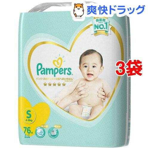 パンパース おむつ はじめての肌へのいちばん テープ ウルトラジャンボ S(76枚入*3コセット)【パンパース】【送料無料】