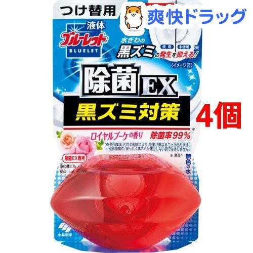 液体ブルーレットおくだけ 除菌EX 黒ズミ対策 ロイヤルブーケの香り つけ替用(70mL*4コセット)【ブルーレット】