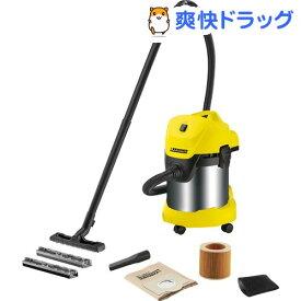ケルヒャー 乾湿両用バキュームクリーナー WD3 1629-854(1台)【ケルヒャー(KARCHER)】