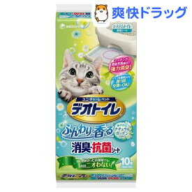 デオトイレ ふんわり香る消臭・抗菌シート ナチュラルガーデンの香り(10枚入)【d_ucc】【デオトイレ】