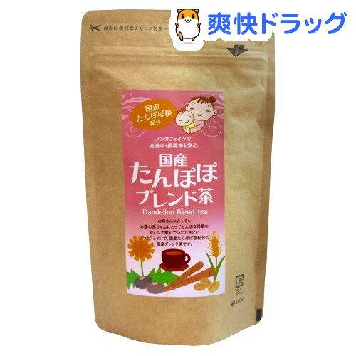 小川生薬国産たんぽぽブレンド茶