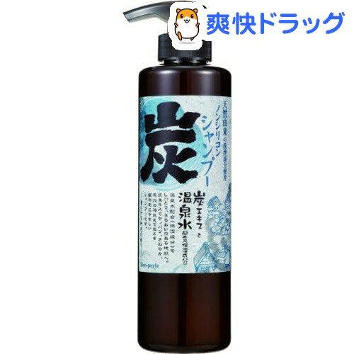 スパミネラル ノンシリコン 炭シャンプー(500g)