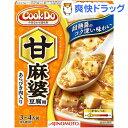 クックドゥ あらびき肉入り甘麻婆豆腐用(140g)【クックドゥ(Cook Do)】