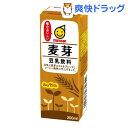 マルサン 豆乳飲料 麦芽(200mL*12本入)