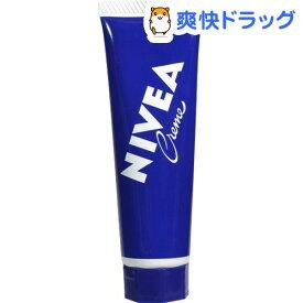 ニベアクリーム チューブ(50g)【ニベア】