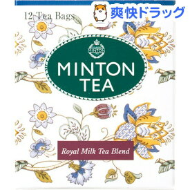 ロイヤルミルクティーブレンド ティーバッグ(2g*12包入)【MINTON TEA(ミントンティー)】
